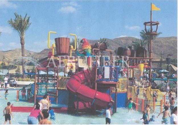 4847732_playgroundaeru1
